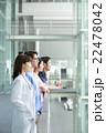 医療ビジネス イメージ 22478042