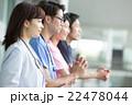 医療ビジネス イメージ 22478044