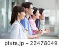医療ビジネス イメージ 22478049