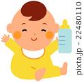 哺乳瓶を持つ赤ちゃん 笑顔 22480110