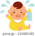 哺乳瓶を持つ赤ちゃん 泣き顔 22480185