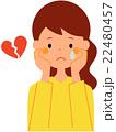 人物 女性 失恋のイラスト 22480457