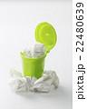 ゴミ箱 ゴミ クズカゴの写真 22480639