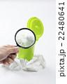 ゴミ箱 ゴミ クズカゴの写真 22480641