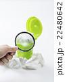 ゴミ箱 ゴミ クズカゴの写真 22480642