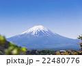 富士山 火山 活火山の写真 22480776