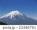 富士山 火山 活火山の写真 22480791