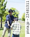 小学生とお父さん 22481311