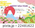 ベクター 年賀状 富士山のイラスト 22481622