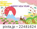 ベクター 年賀状 富士山のイラスト 22481624