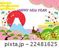 年賀状 富士山 鶏のイラスト 22481625
