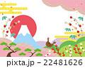 ベクター 富士山 鶏のイラスト 22481626