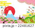 富士山 鶏 酉のイラスト 22481627