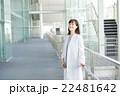 医療ビジネス イメージ 22481642