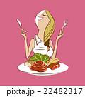 楽しそうにランチを食べる明るい女性 22482317