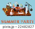 原始的で飾らないミスマッチなセレブの船上パーティー 22482827