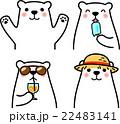 シロクマのキャラクターの夏向けイラスト 22483141