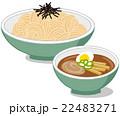 つけ麺 22483271