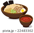 つけ麺 麺類 ラーメンのイラスト 22483302