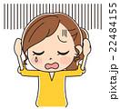女性 ストレス 悩むのイラスト 22484155