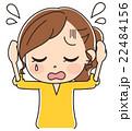 女性 ストレス 悩むのイラスト 22484156