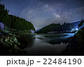 天体写真 夜空 星の写真 22484190