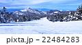 志賀高原 横手山スキー場の風景 22484283