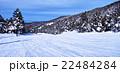 志賀高原 横手山スキー場の風景 22484284