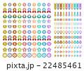 数字 数 アイコンのイラスト 22485461