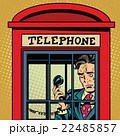 Retro man crying in a phone booth 22485857