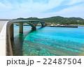 阿嘉島 阿嘉大橋 橋の写真 22487504