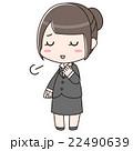 女性 スーツ ビジネスウーマンのイラスト 22490639