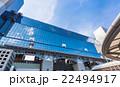 京都駅 22494917