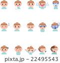 ベクター 子供 表情のイラスト 22495543