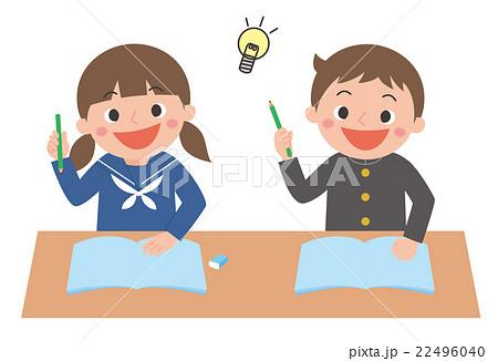 勉強分かった中学生 22496040