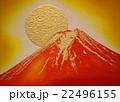 金の太陽の日の出赤富士 22496155