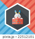 Happy birthday rabbit card flat icon with long shadow,eps10 22512101