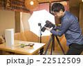 カメラマン 22512509