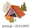 アウトドアキャンプセット 22512697