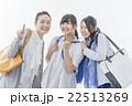 女性 友達 旅行の写真 22513269