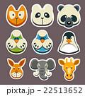 Nine cute cartoon animal stickers. Animal icons 22513652