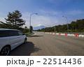mount fuji 22514436
