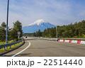 mount fuji 22514440