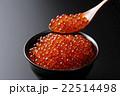 いくら いくら丼 魚卵の写真 22514498