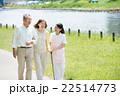 シニア夫婦 介護イメージ 22514773