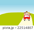家族 ドライブ 22514807