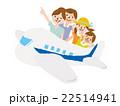 飛行機 家族 22514941
