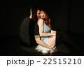 家庭 妊娠 妊婦の写真 22515210