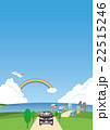 ドライブ 海 ベクターのイラスト 22515246