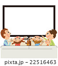 テレビを見る親子 22516463